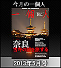 Magazine_img