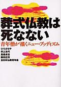 Sousikibukyou209x300_2
