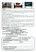 Ccf20160816_0001