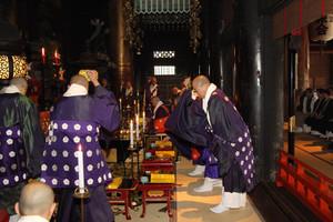 年末恒例の『仏名会・三千仏礼拝...